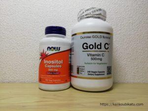 California Gold Nutrition, Gold C、ビタミンC、500 mg、ベジカプセル 240錠 Now Foods, イノシトールカプセル、500 mg、100粒