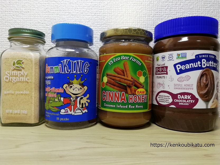 ガーリックパウダー 生シナハニー キンググミ チョコレートピーナッツバター