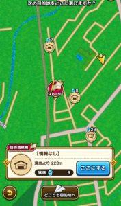 DQウォーク マップ