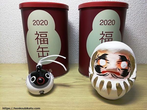 2020年無印良品の福缶