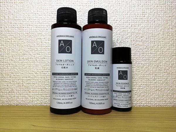 ダイソー 基礎化粧品 アロマ