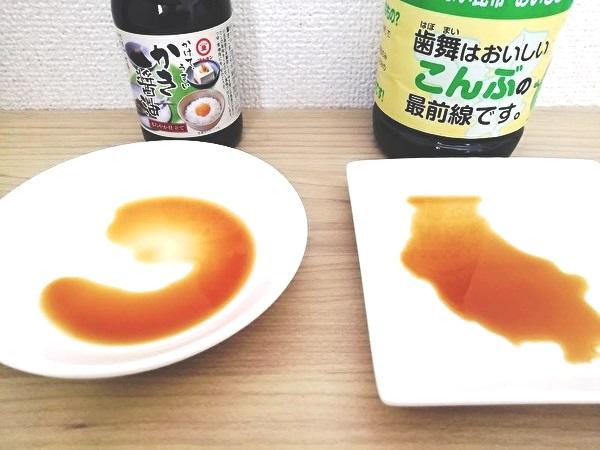 100均 牡蠣醬油