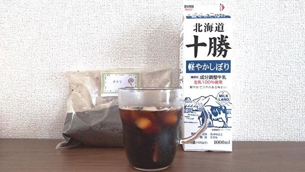 チコリコーヒー カフェオレ